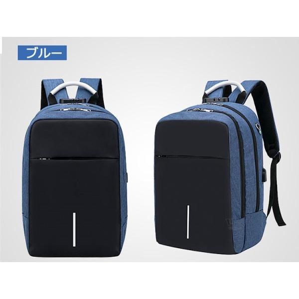 バックで携帯充電 リュックサック ビジネスリュック メンズバック パソコンバック USB充電口付き バックパック 通勤 通学 旅行 セール|otasukemann|07