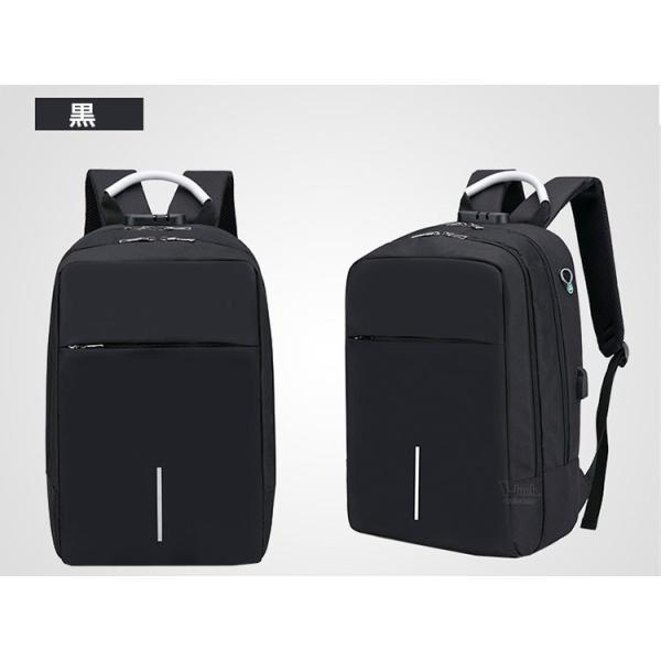 バックで携帯充電 リュックサック ビジネスリュック メンズバック パソコンバック USB充電口付き バックパック 通勤 通学 旅行 セール|otasukemann|09