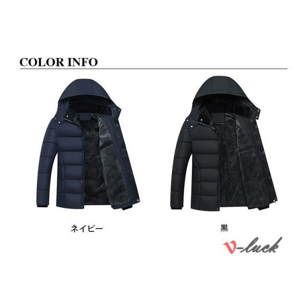 ライトアウター メンズジャケット 中綿ジャケット ファッション ジャケット ダウンジャケット あったか おしゃれ 春|otasukemann|02
