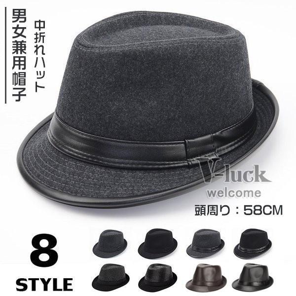中折れ帽 メンズ 帽子 おしゃれ ハット 中折れハット 紫外線防止 日よけ帽子 紳士用 フェルトハット 頭周り58CM 2019 セール|otasukemann