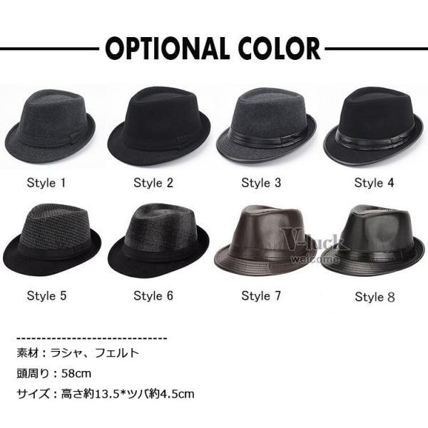 中折れ帽 メンズ 帽子 おしゃれ ハット 中折れハット 紫外線防止 日よけ帽子 紳士用 フェルトハット 頭周り58CM 2019 セール|otasukemann|02