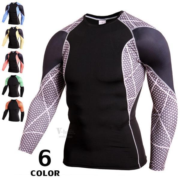 レーシングシャツ 加圧シャツ メンズ 加圧インナー コンプレッションウェア インナーシャツ アンダーシャツ ジャージ 速乾吸汗 otasukemann