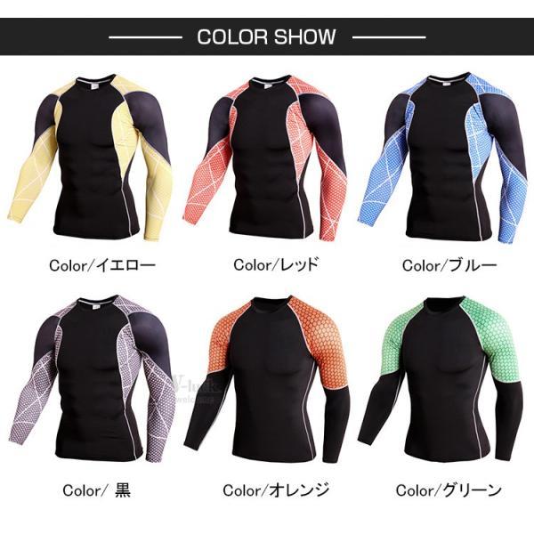 レーシングシャツ 加圧シャツ メンズ 加圧インナー コンプレッションウェア インナーシャツ アンダーシャツ ジャージ 速乾吸汗 otasukemann 02