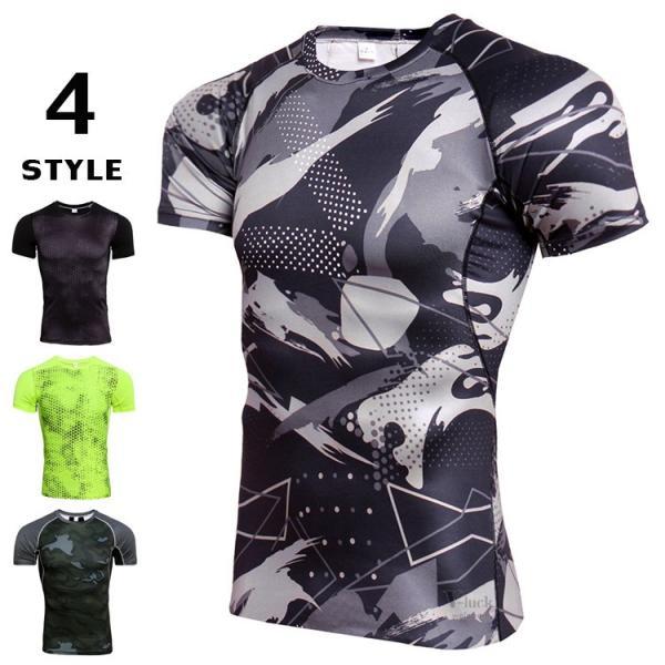 コンプレッションウェア メンズ アンダーシャツ 加圧シャツ 半袖 フィットネスウェア Tシャツ トレーニング レーシングシャツ 吸汗速乾 otasukemann