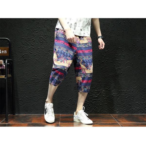 サルエルパンツ メンズ ズボン クロップドパンツ ワイドパンツ バギーパンツ ガウチョパンツ 涼しい 七分丈 ゆったり 無地|otasukemann|13