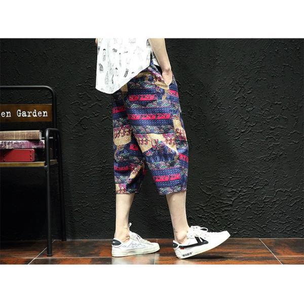 サルエルパンツ メンズ ズボン クロップドパンツ ワイドパンツ バギーパンツ ガウチョパンツ 涼しい 七分丈 ゆったり 無地|otasukemann|14