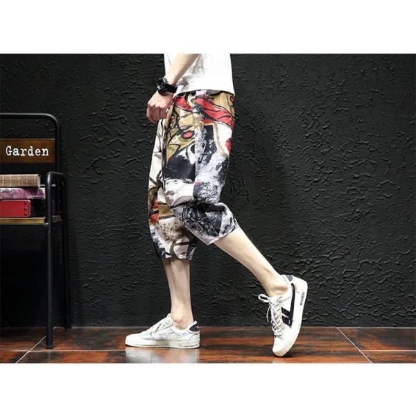 サルエルパンツ メンズ ズボン クロップドパンツ ワイドパンツ バギーパンツ ガウチョパンツ 涼しい 七分丈 ゆったり 無地|otasukemann|15