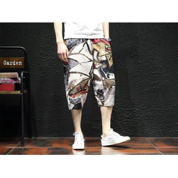 サルエルパンツ メンズ ズボン クロップドパンツ ワイドパンツ バギーパンツ ガウチョパンツ 涼しい 七分丈 ゆったり 無地|otasukemann|16