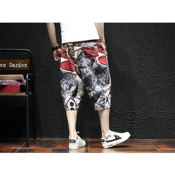 サルエルパンツ メンズ ズボン クロップドパンツ ワイドパンツ バギーパンツ ガウチョパンツ 涼しい 七分丈 ゆったり 無地|otasukemann|18