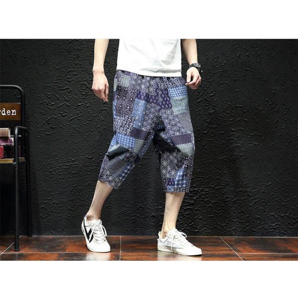 サルエルパンツ メンズ ズボン クロップドパンツ ワイドパンツ バギーパンツ ガウチョパンツ 涼しい 七分丈 ゆったり 無地|otasukemann|19