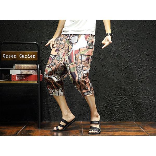 サルエルパンツ メンズ ズボン クロップドパンツ ワイドパンツ バギーパンツ ガウチョパンツ 涼しい 七分丈 ゆったり 無地|otasukemann|09