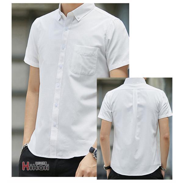 半袖シャツ メンズ ワイシャツ カジュアルシャツ 開襟シャツ 40代 50代 部屋着 無地シャツ 夏服 細身 お兄系 シャツ 夏|otasukemann|04