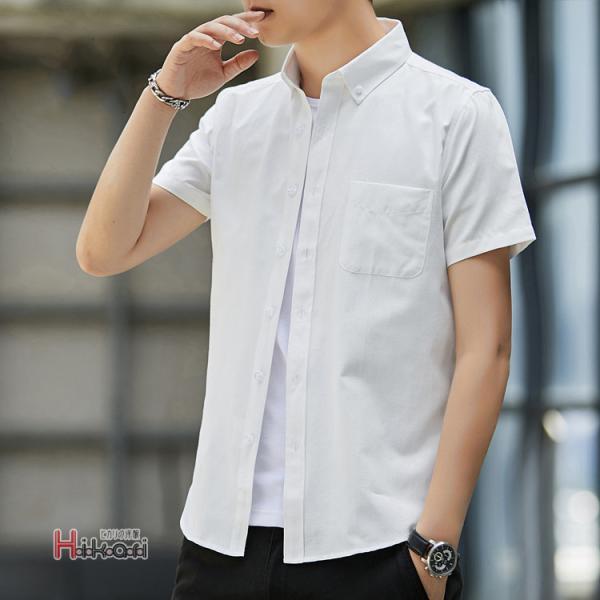 半袖シャツ メンズ ワイシャツ カジュアルシャツ 開襟シャツ 40代 50代 部屋着 無地シャツ 夏服 細身 お兄系 シャツ 夏|otasukemann|06