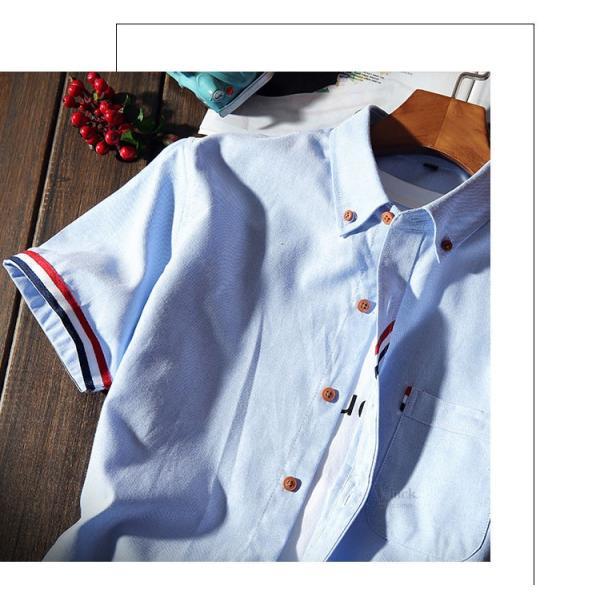 スリムシャツ 半袖シャツ メンズ ボダンダウンシャツ 開襟シャツ トップス カジュアルシャツ トップス 夏服 サマー 部屋着|otasukemann|05