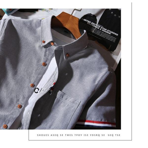 スリムシャツ 半袖シャツ メンズ ボダンダウンシャツ 開襟シャツ トップス カジュアルシャツ トップス 夏服 サマー 部屋着|otasukemann|06