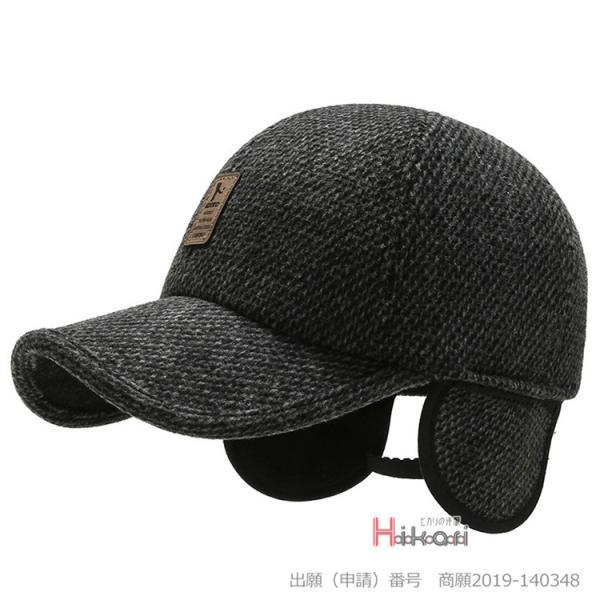 麦わら帽子 メンズ 中折帽子 ハット 中折れハット 風通し UVカット 紫外線対策 夏用帽子 アウトドア メッシュ おしゃれ 夏 サマー 新作 otasukemann 13