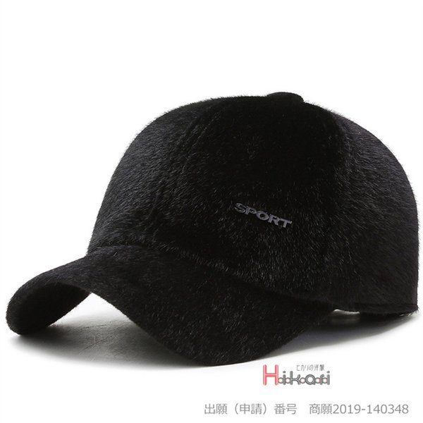 麦わら帽子 メンズ 中折帽子 ハット 中折れハット 風通し UVカット 紫外線対策 夏用帽子 アウトドア メッシュ おしゃれ 夏 サマー 新作 otasukemann 04
