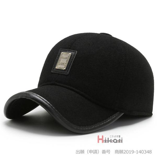 麦わら帽子 メンズ 中折帽子 ハット 中折れハット 風通し UVカット 紫外線対策 夏用帽子 アウトドア メッシュ おしゃれ 夏 サマー 新作 otasukemann 07