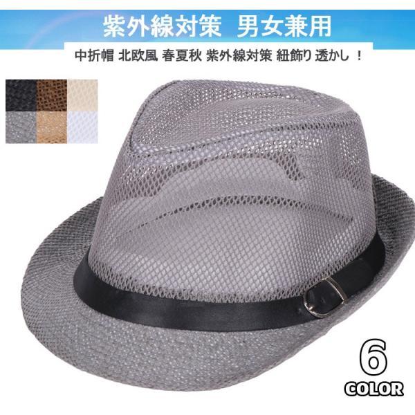 ストローハット 帽子 メンズ ハット 麦わら帽子 UVカット 日よけ帽子 紫外線対策 夏用帽子 おしゃれ 夏 otasukemann