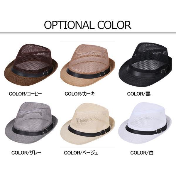 ストローハット 帽子 メンズ ハット 麦わら帽子 UVカット 日よけ帽子 紫外線対策 夏用帽子 おしゃれ 夏 otasukemann 02