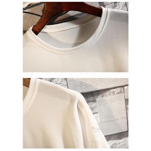 メンズTシャツ 半袖 カジュアル カットソー クルーネック 大きいサイズ T-shirt 半袖Tシャツ サマー お兄系 部屋着 夏物 送料無料|otasukemann|13