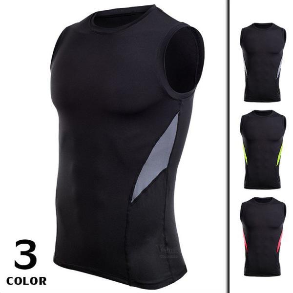 加圧シャツ コンプレッションウェア メンズ アンダーシャツ タンクトップ 加圧インナー 半袖Tシャツ ノースリーブ おしゃれ 吸汗速乾 夏 otasukemann