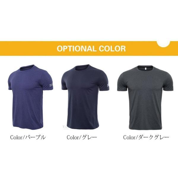アンダーシャツ メンズ 半袖 加圧シャツ コンプレッションウェア 吸汗 速乾 トレーニングウェア 加圧インナー スポーツウェア|otasukemann|02