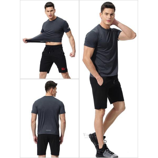 アンダーシャツ メンズ 半袖 加圧シャツ コンプレッションウェア 吸汗 速乾 トレーニングウェア 加圧インナー スポーツウェア|otasukemann|03