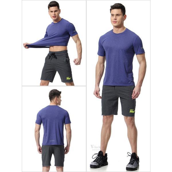 アンダーシャツ メンズ 半袖 加圧シャツ コンプレッションウェア 吸汗 速乾 トレーニングウェア 加圧インナー スポーツウェア|otasukemann|04