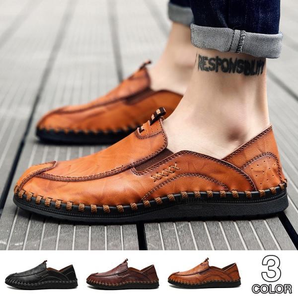ローファーシューズ メンズ 紳士靴 スリッポン モカシン コンフォートシューズ 靴 リラックス オシャレ ドライビングシューズ リゾート 春夏|otasukemann