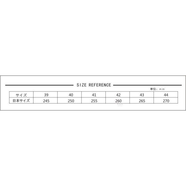 メンズシューズ エスパドリーユ スリッポン 靴 おしゃれ 通気性 サンダル カジュアルシューズ 春夏 夏 送料無料|otasukemann|02