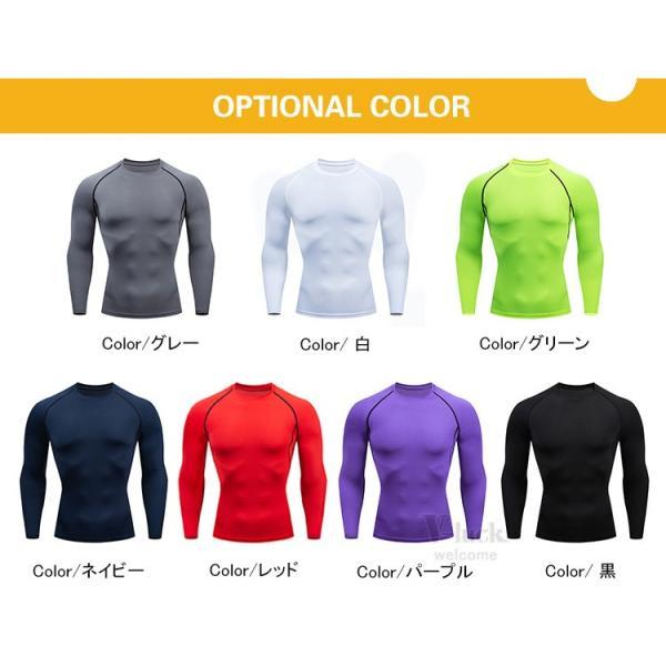 加圧シャツ メンズ アンダーシャツ Tシャツ 加圧インナー コンプレッションウェア 長袖 2019新作|otasukemann|03