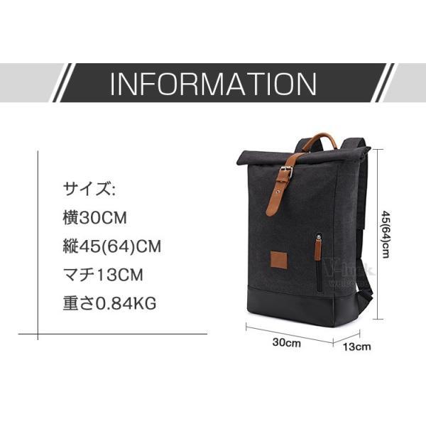 リュックサック メンズ ビジネスバッグ 通勤バック ビジネスリュック アウトドア 鞄 リュック 人気 通勤 通学 旅行|otasukemann|02