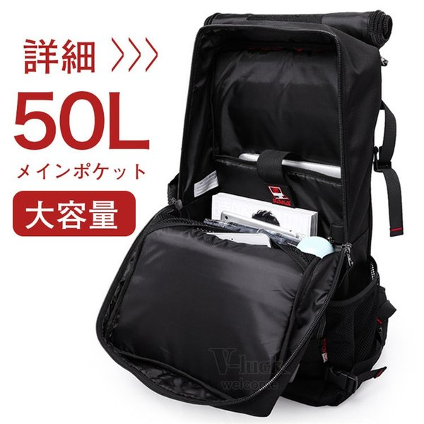 バックパック リュックサック 登山リュック メンズ レディース 50L 大容量 3Way 防災 アウトドア 遠足 送料無料|otasukemann|16