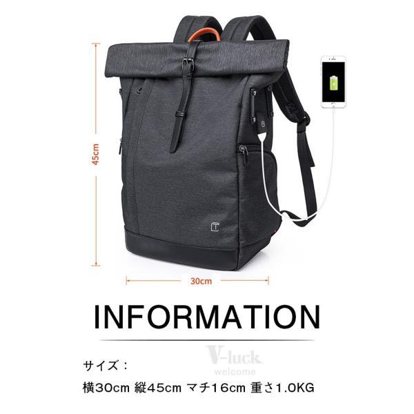 リュック メンズ リュックサック ビジネスリュック バッグ USB 充電 大容量 防水 通学 スポーツ 登山 通勤 旅行 出張 otasukemann 02