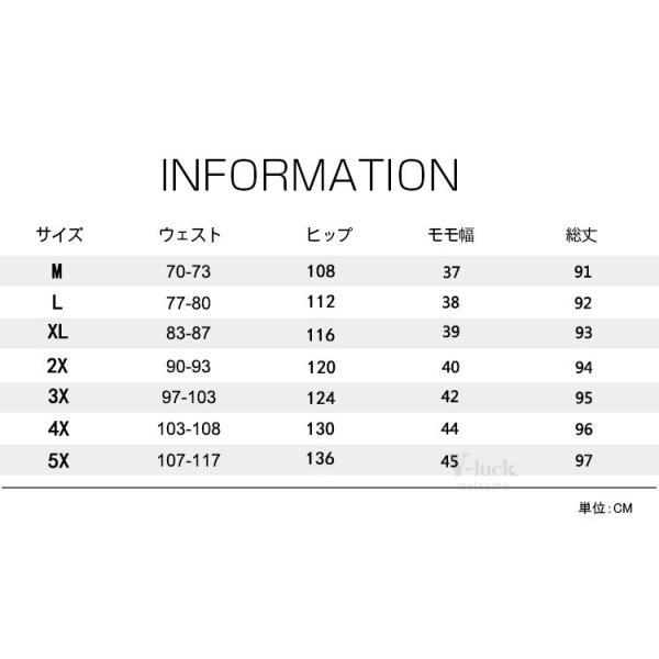 テーパードパンツ メンズ サルエルパンツ アンクルパンツ ズボン カジュアル リネンパンツ 綿麻 夏|otasukemann|02