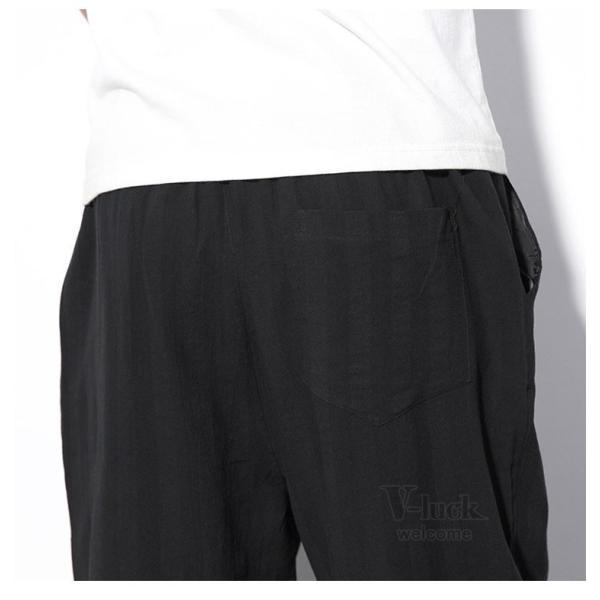 テーパードパンツ メンズ サルエルパンツ アンクルパンツ ズボン カジュアル リネンパンツ 綿麻 夏|otasukemann|18