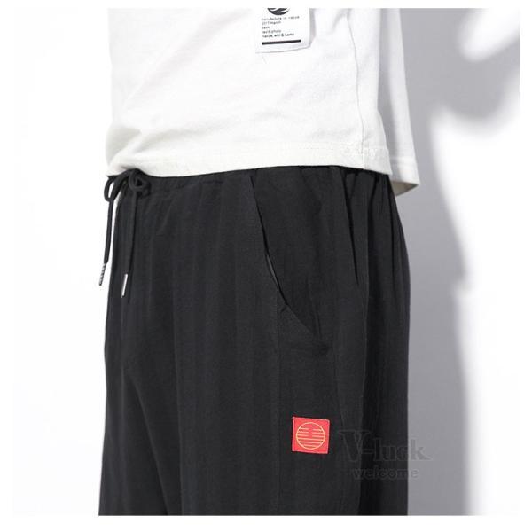 テーパードパンツ メンズ サルエルパンツ アンクルパンツ ズボン カジュアル リネンパンツ 綿麻 夏|otasukemann|20