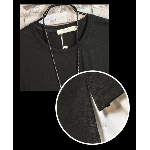 Tシャツ メンズ 半袖 アメカジ カレッジ クルーネック カットソー カジュアル ティーシャツ ファッション 夏 送料無料 otasukemann 06