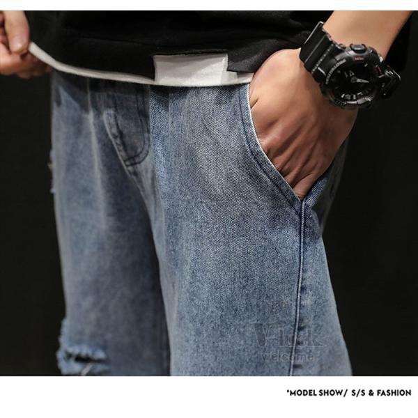 デニムパンツ メンズ ダメージ加工 クロップドパンツ ボトムス 無地 サルエルパンツ ジーンズ ジーパン お兄系|otasukemann|12