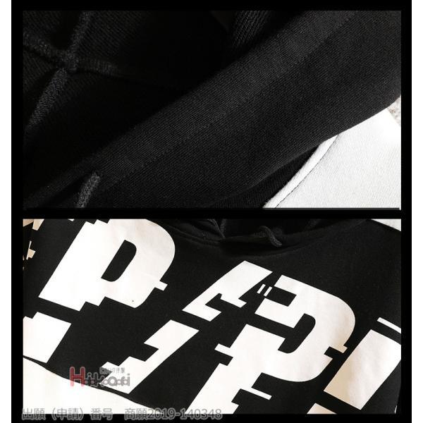 パーカー メンズ カジュアル 長袖パーカー 春秋 切り替え ゆったり フード付き 大きいサイズ Tシャツ 個性 おしゃれ|otasukemann|11