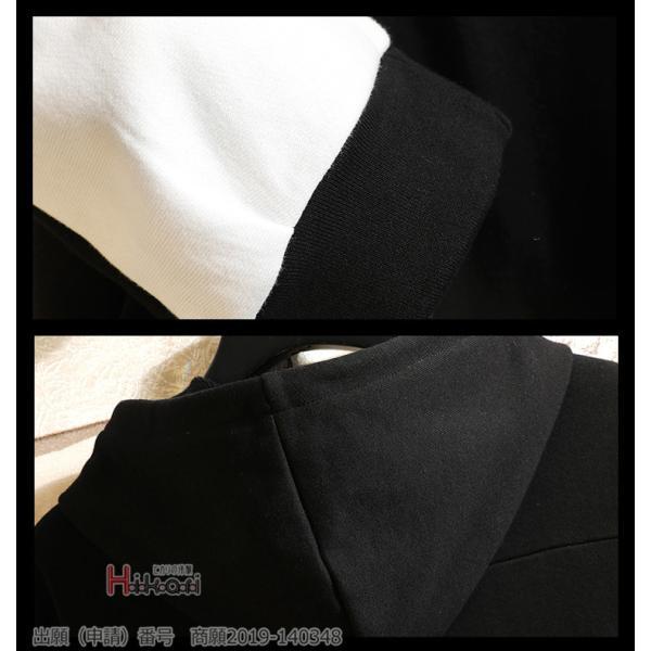 パーカー メンズ カジュアル 長袖パーカー 春秋 切り替え ゆったり フード付き 大きいサイズ Tシャツ 個性 おしゃれ|otasukemann|13