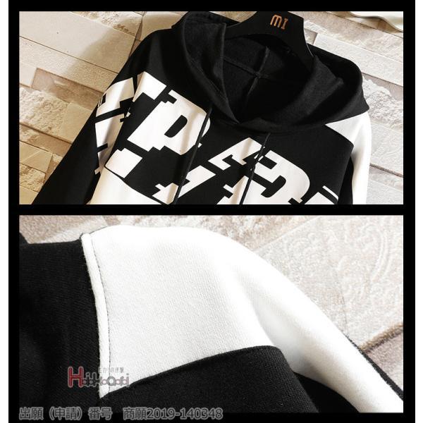パーカー メンズ カジュアル 長袖パーカー 春秋 切り替え ゆったり フード付き 大きいサイズ Tシャツ 個性 おしゃれ|otasukemann|10