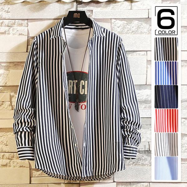 ストライプシャツメンズボダンダウンシャツ長袖シャツカジュアル50代ファッションビジネスワイシャツスリム春秋