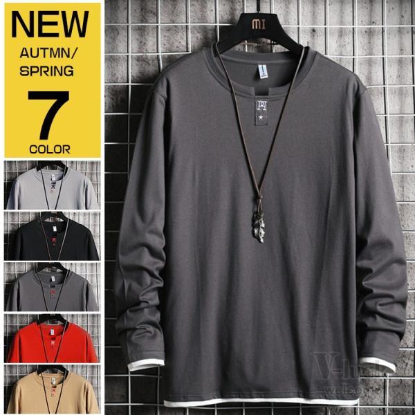 Tシャツ メンズ 長袖 ロングTシャツ カジュアル トップス ティーシャツ スリム 長袖Tシャツ 薄手 紳士 春秋|otasukemann