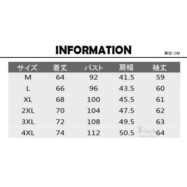 Tシャツ メンズ 長袖 ロングTシャツ カジュアル トップス ティーシャツ スリム 長袖Tシャツ 薄手 紳士 春秋|otasukemann|02