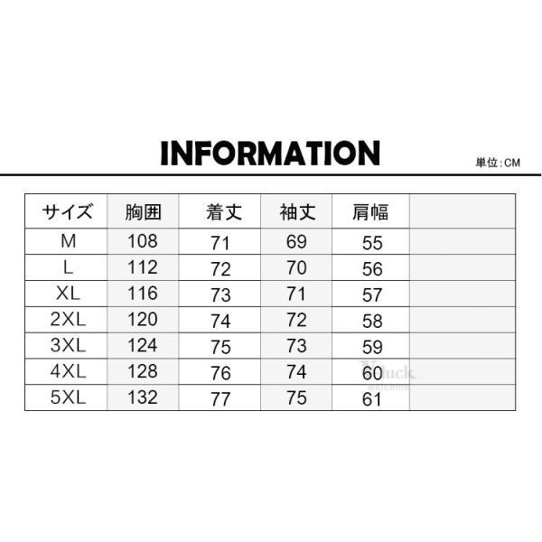 スタジャン メンズ スタジアムジャンパー フライトジャケット MA-1 ストリート系 切り替え アウター 秋物|otasukemann|02