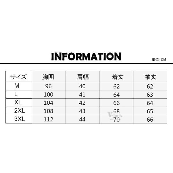 パーカー メンズ プルオーバーパーカー フード付き 切り替え 長袖 トップス スポーツ カジュアル お兄系 秋服|otasukemann|02