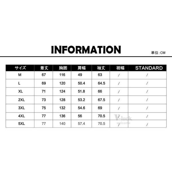 ミリタリージャケット メンズ フライトジャケット ジャンパー ファッション スイングトップ お兄系 アウター 欧米風|otasukemann|02
