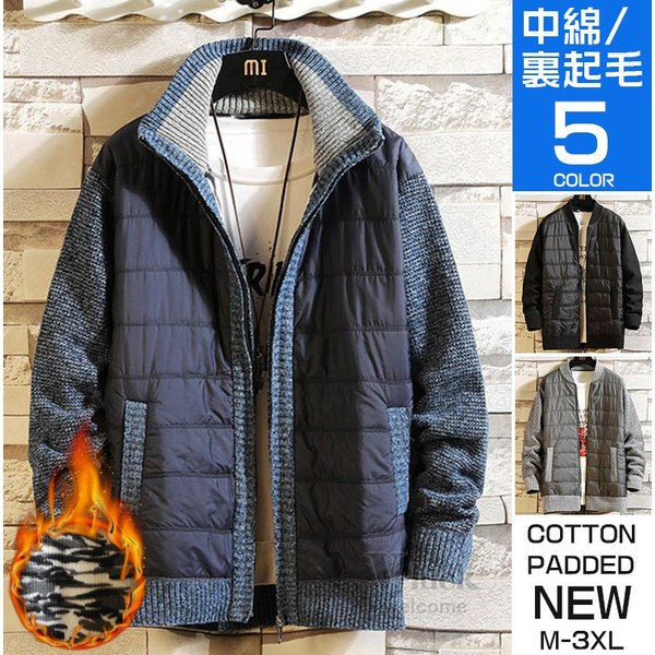 中綿ジャケット メンズ ジャケット アウター ダウン風 ブルゾン 切り替え 立ち襟 裏起毛 秋冬 送料無料|otasukemann